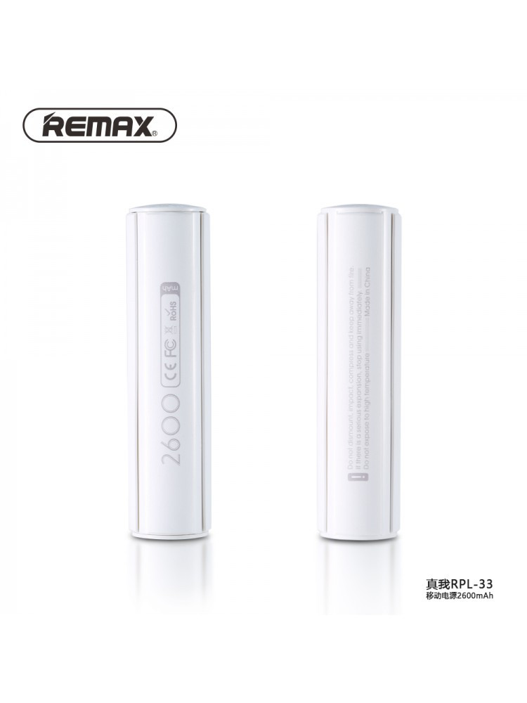 Power bank remax jadore rpl-33 2600 mah (beli)