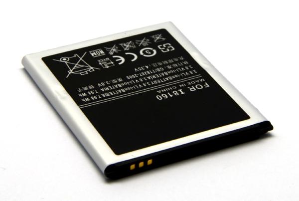Baterija for i8190/s7562 (galaxy s3 mini/s duos)